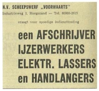 advertentie 25 juni 1969 nvhn afschrijver